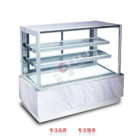蛋糕冷藏柜商用保鲜柜展示柜面包饮料柜冷柜
