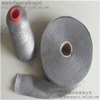 专业生产耐高温带,耐高温管,耐高温纱线招商代理批发