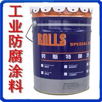 供应不锈钢材质专用漆 高附着力不锈钢金属漆 镀锌铁专用油