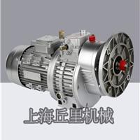 上海丘里MBW07-C5-0.75无极变速机变速器