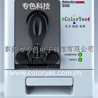 datacolor200色差仪高性价台式分光光度仪-专色科技代理