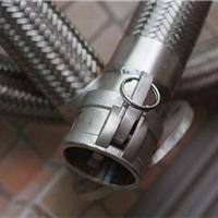 厂家直销 定做快速接头金属管
