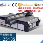 玻璃打印机生产商,集成墙板打印机专业生产厂家