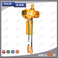 厂家直销 0.5吨固定挂钩式日式环链电动葫芦