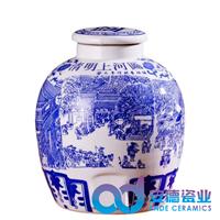 青花酒瓶 陶瓷酒瓶