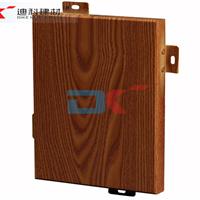 专业生产铝单板、雕刻镂空铝单板、造型铝单板
