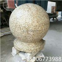 黄锈石 30cm直径 挡车球
