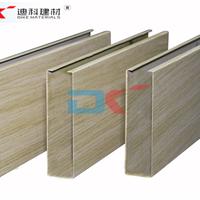 厂家专业生产天花吊顶铝方通、造形铝方通、木纹(花纹)铝方通
