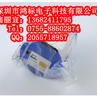 EPSON PRO100系列标签耗材色带PT-R1YNA
